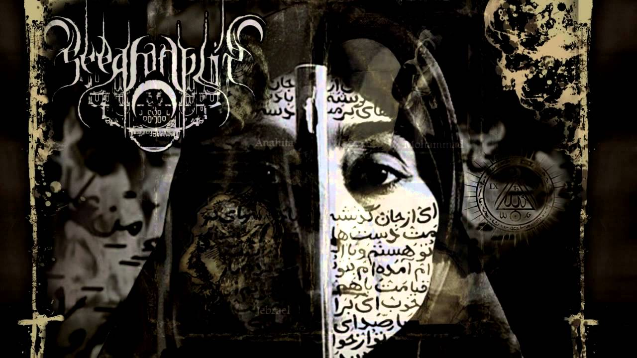 Anahita anti islamic black metal
