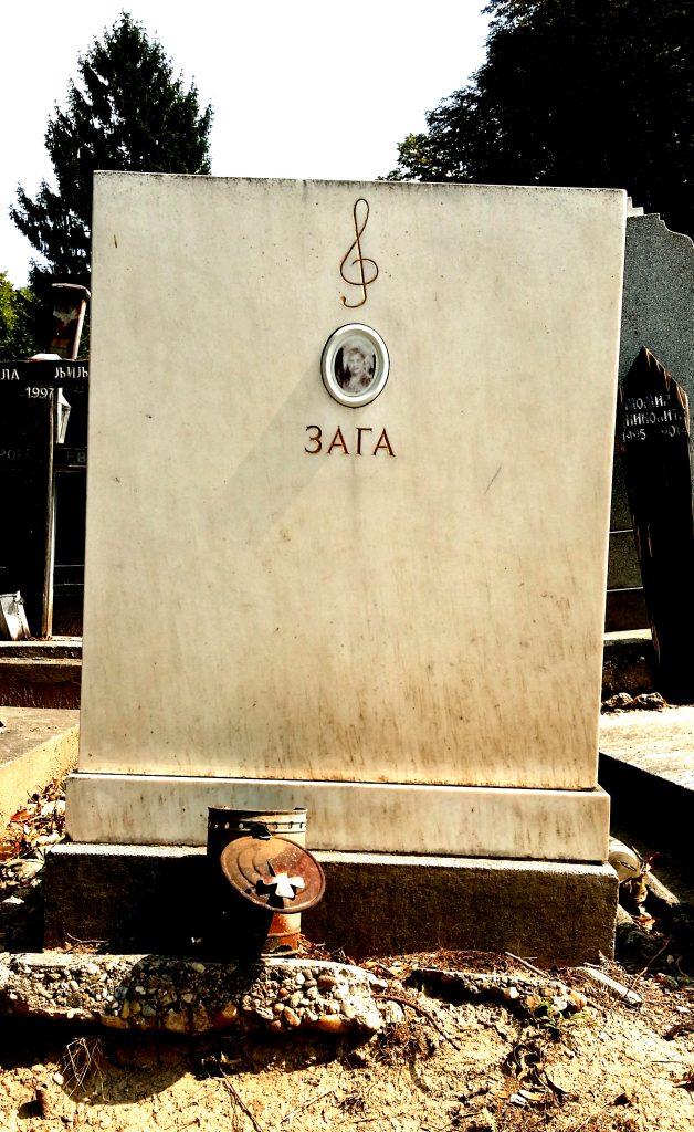 lapide belgrade cemetery