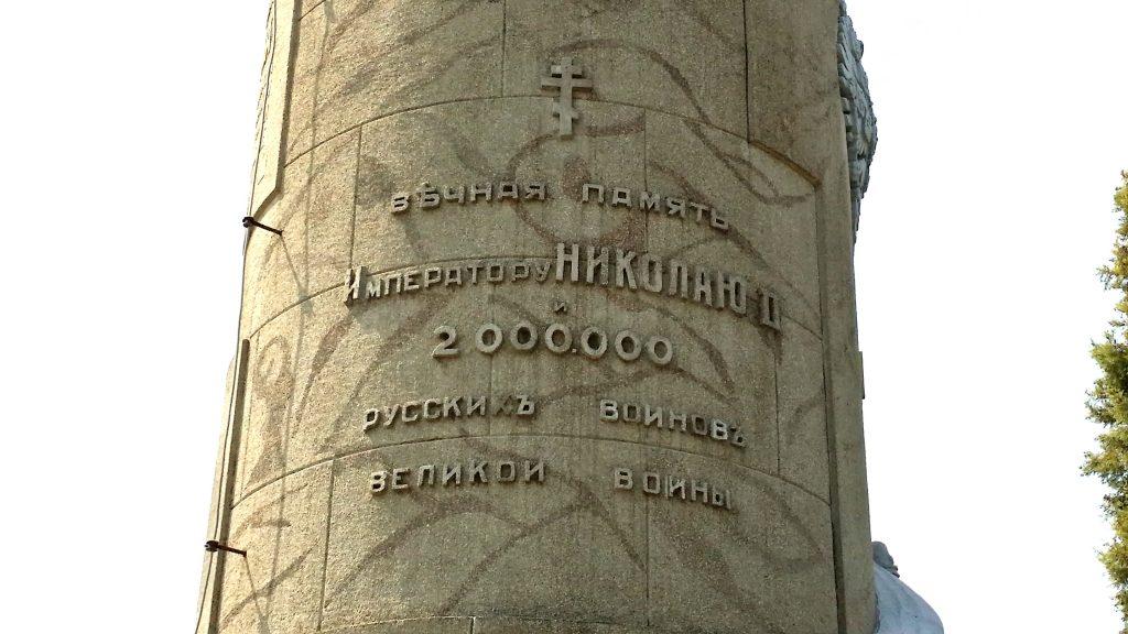 Ossario Russo Belgrado Novo Groblje