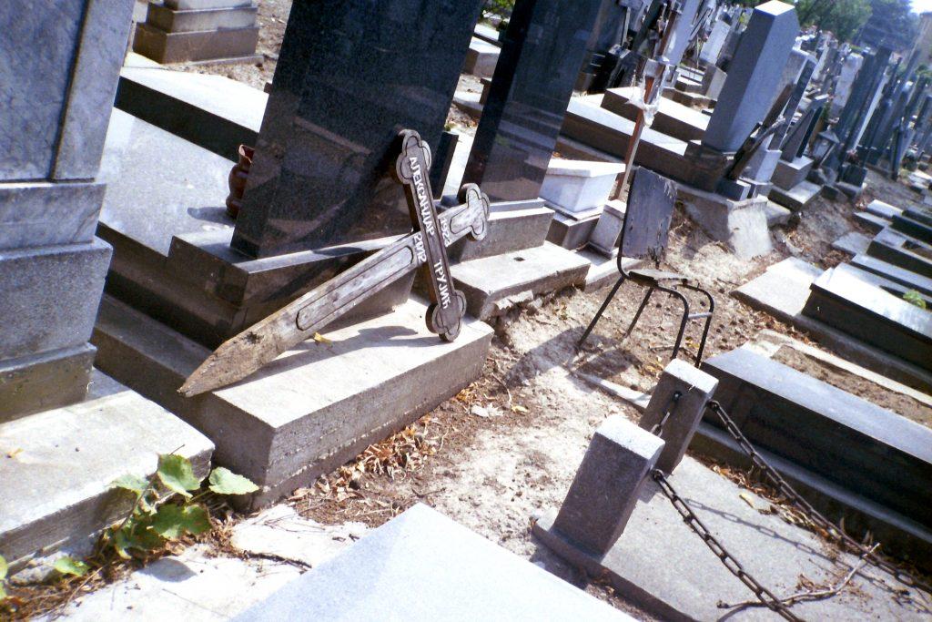 belgrad tomb new cemetery