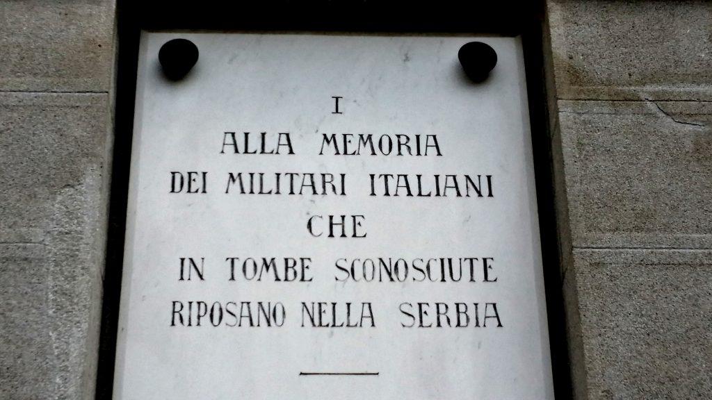 colonna cimitero militare Novo Groblje serbia